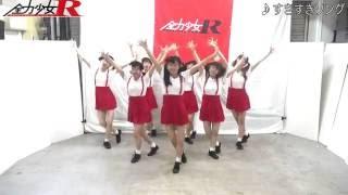 東京のアイドル「Ru:Run」と福岡のアイドル「流星群少女」の合体した『...