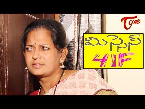 Mrs 41F || Latest Telugu Short Film 2016...