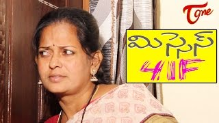 Mrs 41F || Latest Telugu Short Film 2016 || by Gopal Reddy