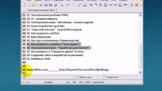 Как заработать в интернете на файлообменнике TurboBit.ru 2015