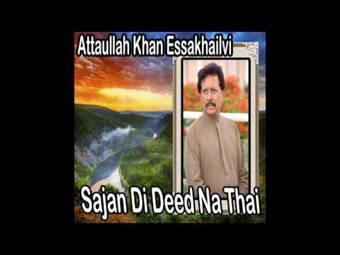Attaullah Khan Essakhailvi - Mahiya Way Mahiya