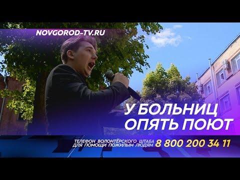 Музыкальное спасибо сотрудникам ЦГКБ сказали студенты Санкт-Петербургской оперной школы