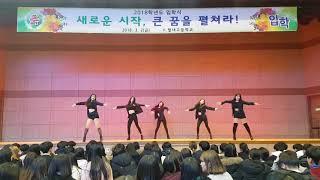 별내고 댄스부 Gleam / Bad Boy - 레드벨벳(Red Velvet) dance cover. thumbnail