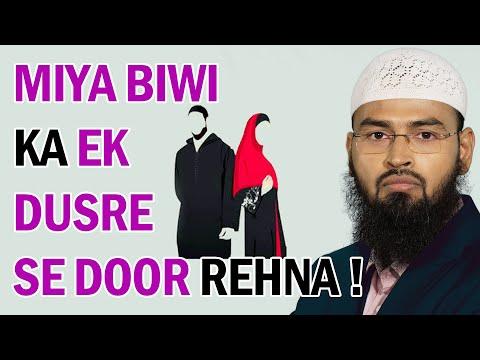 Kya Miya Apni Biwi Se 4 Mahine Se Zyada Waqt Keliye Dur Reh Sakta Hai By Adv. Faiz Syed thumbnail