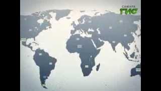 online TV Самара-ГИС!