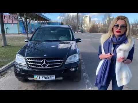 Mercedes-Benz ML 320 CDI 4MATIC.Любимый автомобиль.Тест-драйв.KoshkaUSSR and Forsage7.
