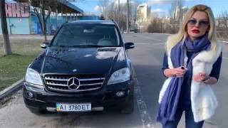 mercedes-Benz ML 320 CDI 4MATIC.Любимый автомобиль.Тест-драйв.KoshkaUSSR and Forsage7