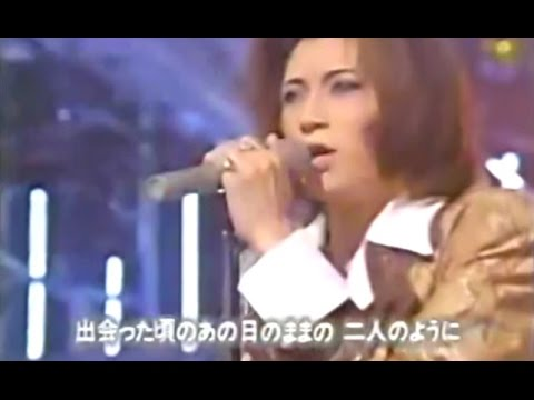 MALICE MIZER - Au Revoir LIVE On TV (Nikkan Hitto) (lyrics) [HD 1080p]