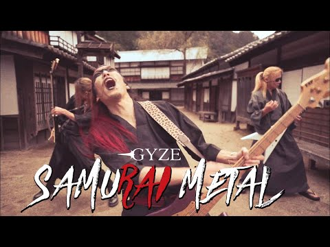 GYZE - SAMURAI METAL (OFFICIAL VIDEO)
