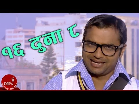 16 Duna 8 by Pashupati Sharma and Manju Mahat  Full HD