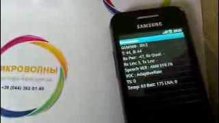 GSM репитер Eurolink G-5 диапазона 900 МГц(Бюджетный усилитель gsm сигнала диапазона 900 МГц. Позволит легко усилить слабый сигнал от операторов связи...., 2013-10-02T21:19:56.000Z)