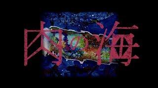 宣伝映像「 第2弾 」 座談会①の映像はコチラ!!! ▽https://youtu.be/k...
