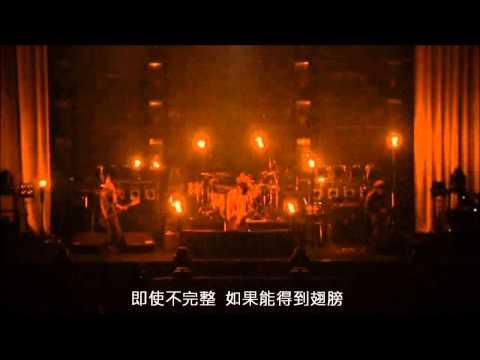 因為版權問題,再次用了live的影片。 這次也是2009.08.30的武道館公演、テント裡的片段。 這首歌也是live上的常演曲之一。 *這首歌的live version其實...