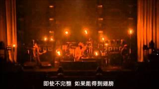因為版權問題,再次用了live的影片。 這次也是2009.08.30的武道館公演、...