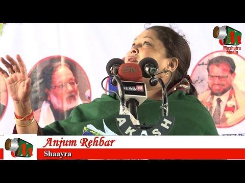 Anjum Rehbar, JASHNE KAIF BHOPALI, Aalami Mushaira, Bhopal, 11/02/2017, Mushaira Media