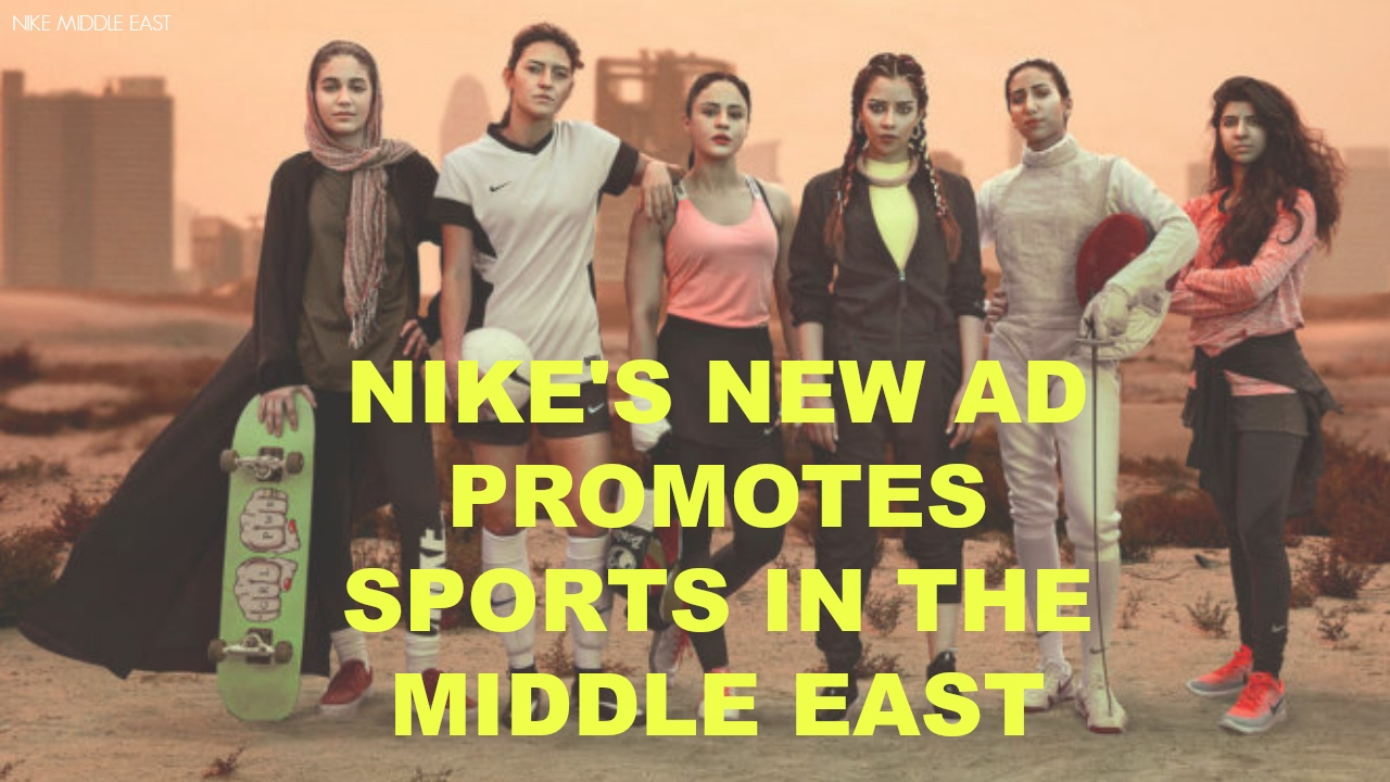 Trampolín Síguenos Mejor  Nike's New Ad Promotes Sports in the Middle East - YouTube