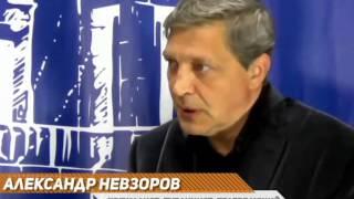 Невзоров о войне на Донбассе