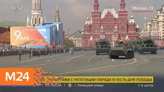 Механизированная колонна проходит по Васильевскому спуску - Москва 24