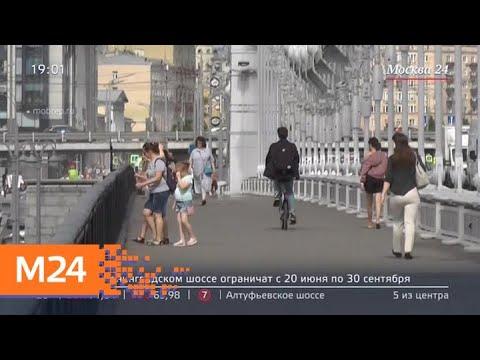Погода в Москве может побить рекорд 1917 года - Москва 24