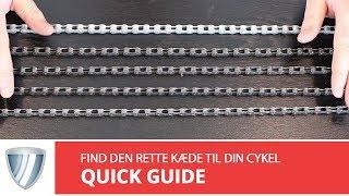 Sådan finder du den rigtige kæde til din cykel