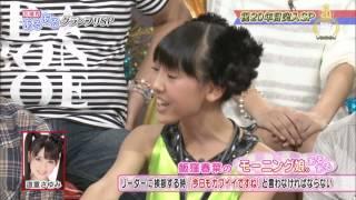 元AKB48・前田敦子「道重さゆみは40点」 道重さゆみ 検索動画 15