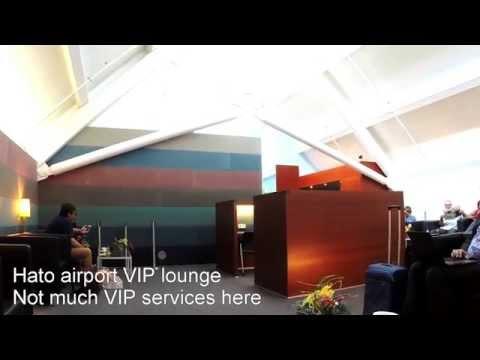 KLM 0736 - Curacao - Amsterdam - Boeing 747-400 - Business Class upperdeck