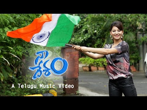Happy Independence Day 2018 | Naa Desam | Telugu Patriotic song | Ajay Arasada