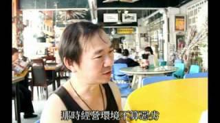 Publication Date: 2011-04-30 | Video Title: 大城小事 盛記麵家