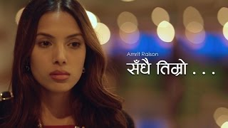 Sandhai Timro || Amrit Raison (OFFICIAL MUSIC VIDEO)