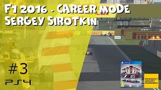 F1 2016 (PS4) - Career Mode - #3 - Chinese GP