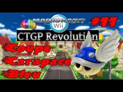 Mario kart wii ctgp revolution 11 coupe carapace bleu for Coupe miroir mario kart wii