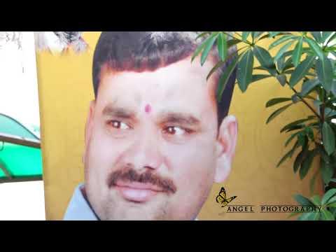 Parshuram seth gurkhude BD 2017 BeeD
