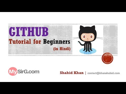 github-tutorial-for-beginners-(in-hindi)-|-part-1