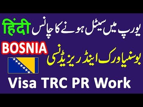 Updates On Bosnia Visa & Residency Explained (2019)
