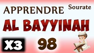 Apprendre Sourate Al Bayyinah 98 (Répété 3 Fois) - Cours Tajwid Coran - [learn Surah Al Bayyinah]