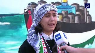 الفلسطينيون ينددون عبر فعاليات احتفال بريطانيا بمئوية وعد بلفور المشؤوم - (2-11-2017)