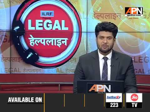 Legal Helpline || Laws Related To Fake Encounter & Roles Of States And Courts