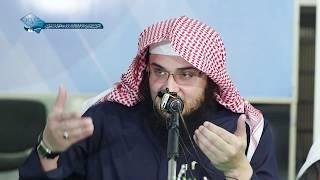 الشيخ أبوحسان السواتي  حفظه الله