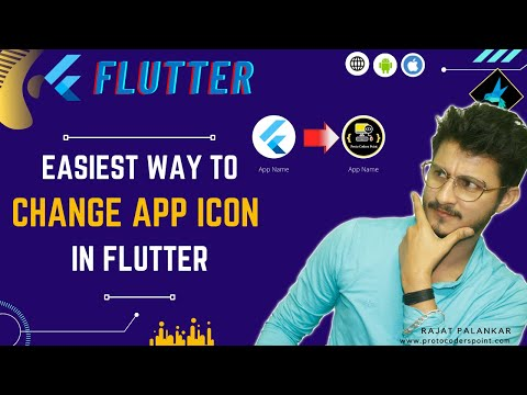 [Easiest  Way ]  How to Change Flutter App Icon -  Flutter Launcher Icons
