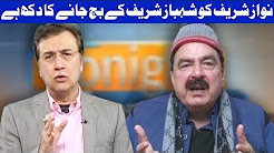 Tonight With Moeed Pirzada | 17 December 2017 | Dunya News