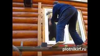 видео Наличники на окна в деревянном доме, фото, монтаж