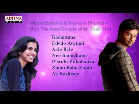 Hemachandra & Sravana Bhargavi Special Songs || Wish The New Couple With Their Hits