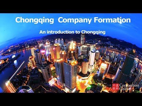 Chongqing Company Registration