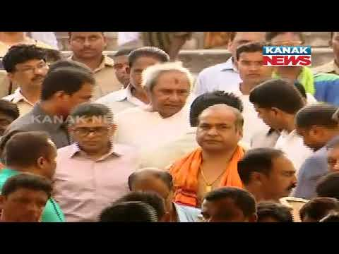 Reporter Live: CM Naveen Patnaik Reach At Jagannath Temple To Review Restoration & Relief Work