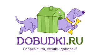 Dobudki.ru — доставка корма для собак на дом в Хабаровске