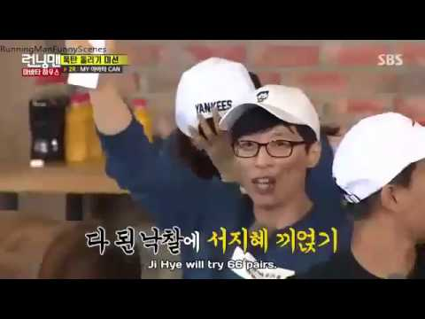Running man 323 Avatar Can Second Auction