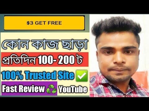 Make Money online bangla tutorial    jarwis.biz Best Mining Site 2021    100% Trusted website