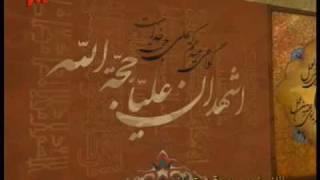 Shia Azan by Mohammad Hossein Saidian - Iran,Tehran