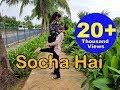 Baadshaho: Socha Hai Song   Emraan Hashmi, Esha Gupta   Blue Apple Dance Academy