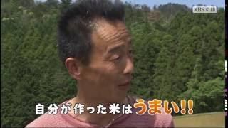 2016年5月放送 「まさ農園(与謝野町)」 建築関係から4年前に45歳で農業...
